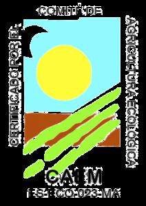 Conservas Cachopo Cultivo de Alimentos Ecológicos